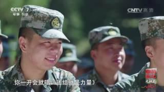 《为兵服务 我们一直在路上》 【军旅文化大视野 20161111】