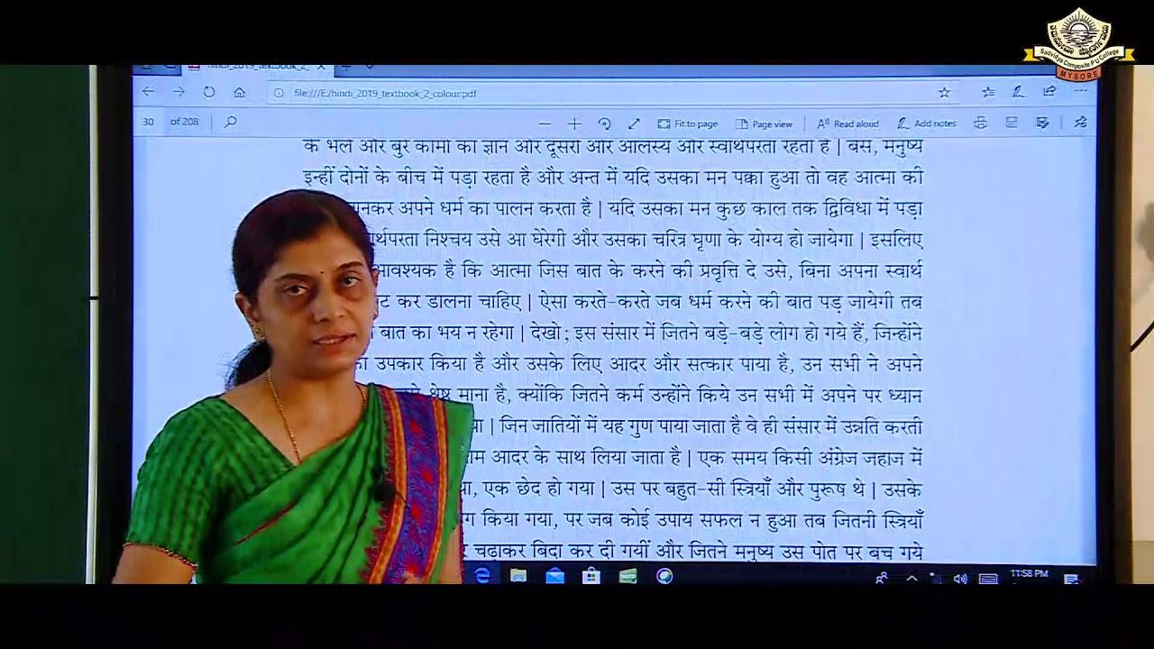 2-Kartavya our Sathyatha
