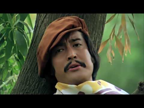 Karo Keu Noiko Aami   Lal Kuthi   Bengali Movie Video Song   Kishore Kumar Song