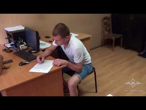 Новороссийские полицейские задержали подозреваемого в краже орденов и медалей у ветерана
