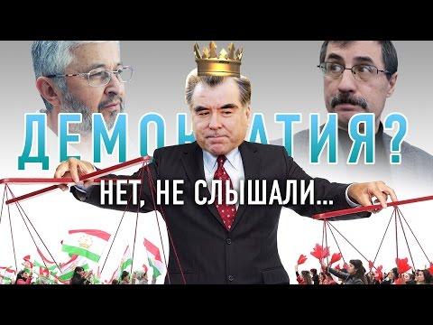 Демократия в Центральной Азии? Нет, не слышали…
