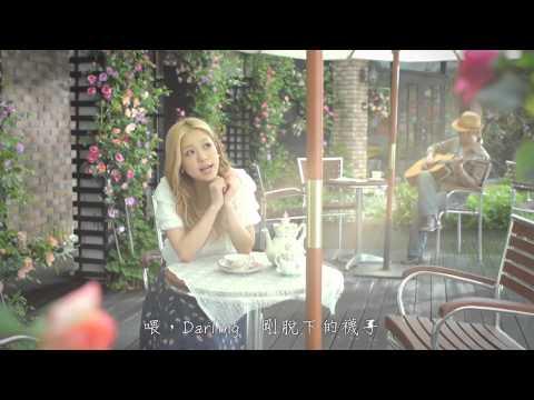 西野加奈 / Darling (中文字幕短版MV)