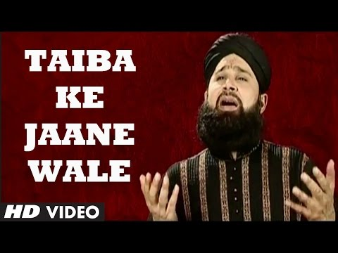 Official : Taiba Ke Jaane Wale Full (HD) Video | T-Series Islamic Music | Mohd. Owais Raza Qadri