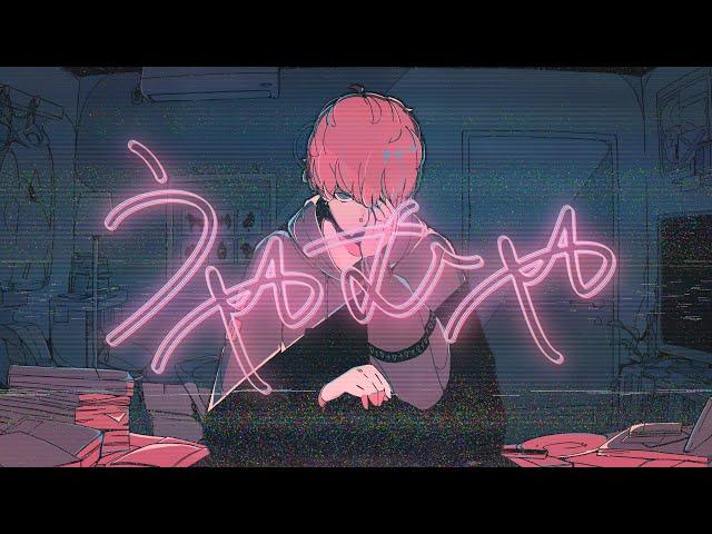 """SixTONES - うやむや [YouTube Ver.] (from Album """"1ST"""")"""