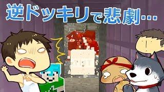 【カズぽこくら】逆ドッキリ!ポコニャンハメてみたら…Part37 後編 thumbnail