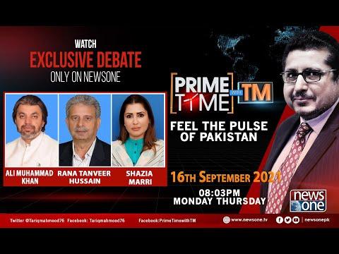 Prime Time with TM - Thursday 16th September 2021