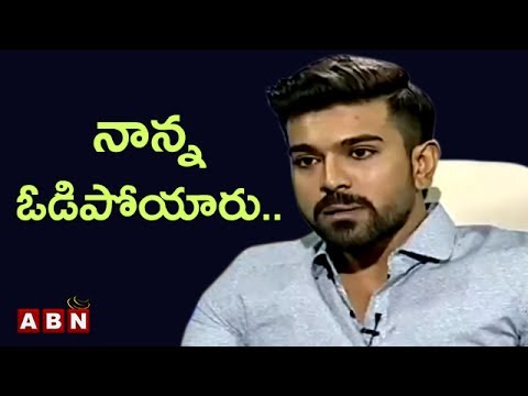 Ram Charan Reveals Reason Behind Chiranjeevi's Political Failure | Open Heart With RK | ABN