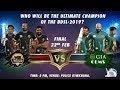 Bharat Diamond Sports League Season-2 Live Stream   BDSL  FINAL