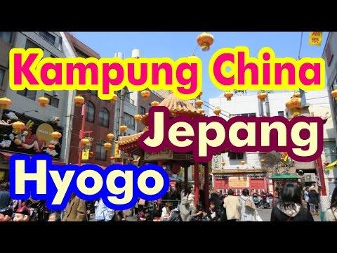 wisata-jepang-:-chinatown-(-indonesia-:-kampung-cina).-cicipi-makanan-china-hyogo007-moopon