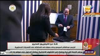 الرئيس السيسي يدلي بصوته في الاستفتاء على التعديلات الدستورية