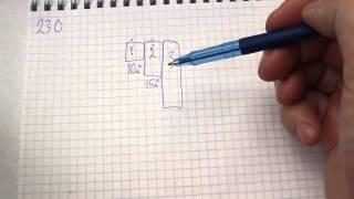 Задача №230. Математика 5 класс Виленкин.