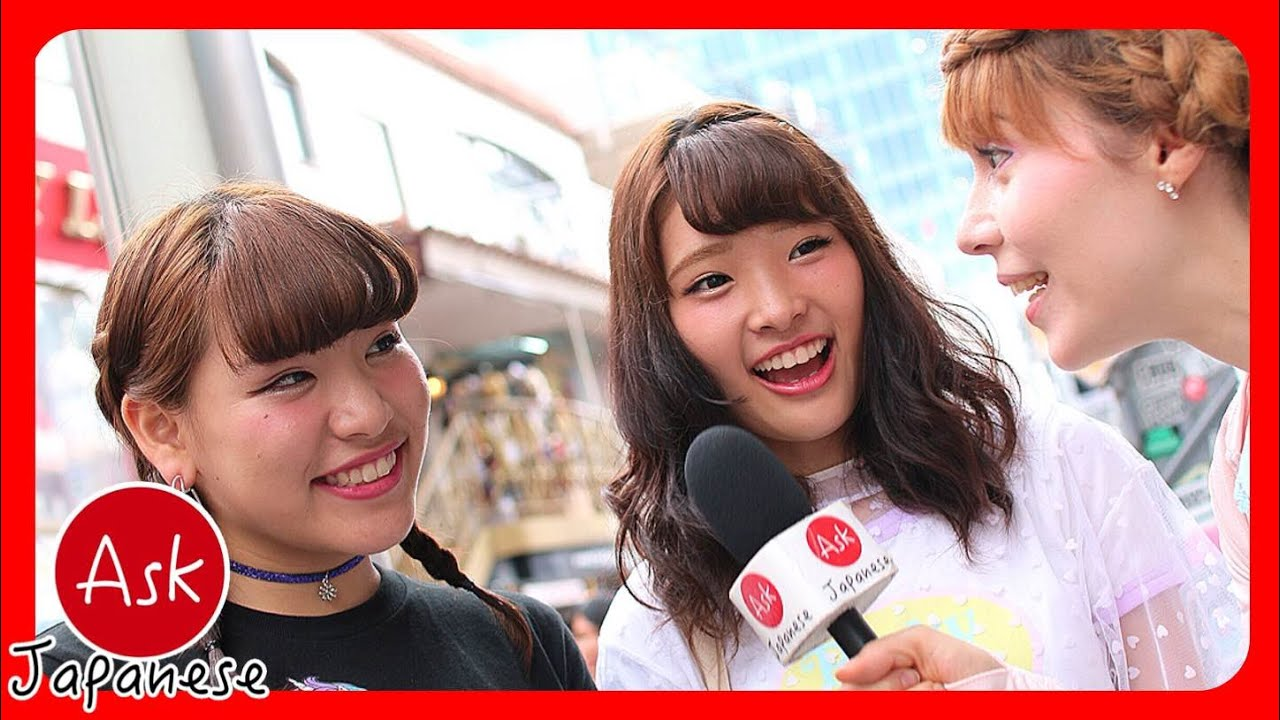 Associated regulations japanese teens — img 12