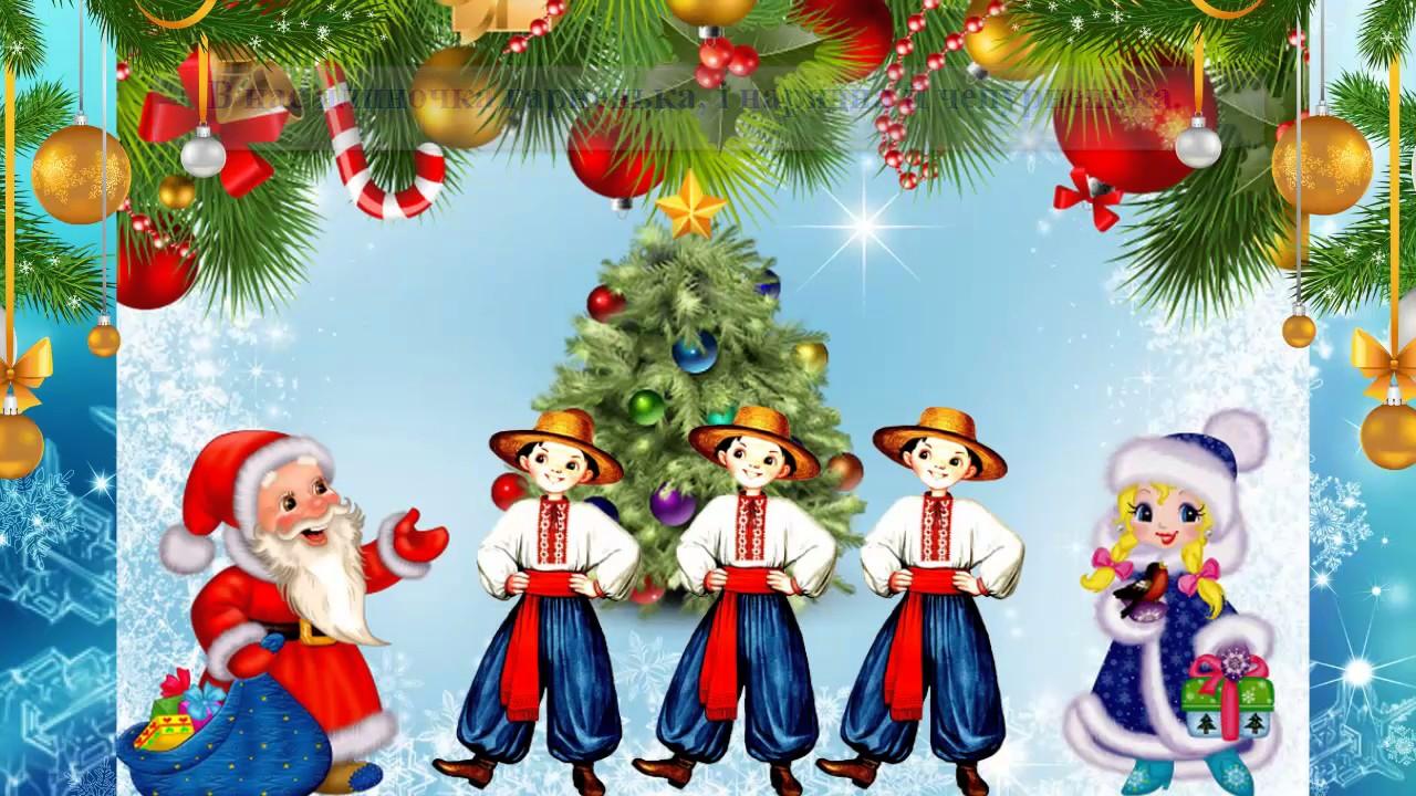 новорічні частівки на українській мові
