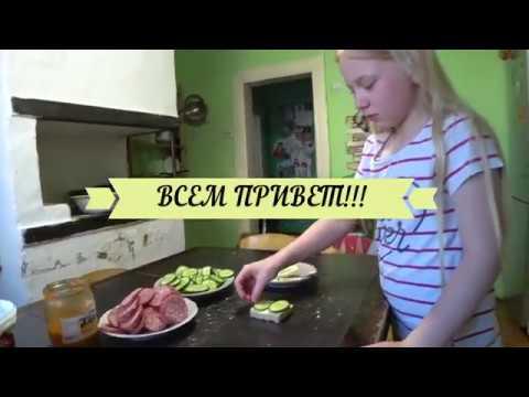 УРА МЫ СПРАВИЛИСЬ!🤩✔🏡/ГОТОВИМ !🥗/САША ЗА ПРИЛАВКОМ!👍🏻👛/Семья Жуковых