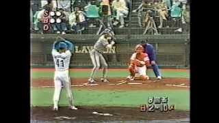 1992 渡辺久信 10 日米野球