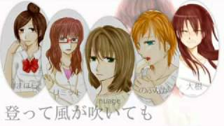 【合唱】 小夜子 / Sayoko - Nico Nico Chorus