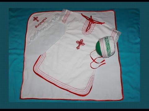 0 - Як зшити сорочку для хлопчика своїми руками?
