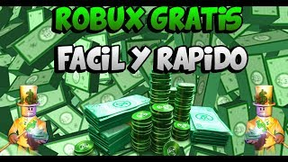 ROBLOX HOW TO HAVE FREE ROBUX RAPID 2017 (EASY AND RAPID) 100% VERIFIED (NOT INSPECTED)
