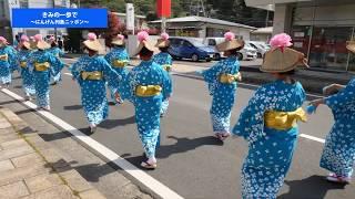 【4K】きみの一歩で ~にんげん列島ニッポン~ とんばんさん
