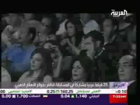 يسرا و أحمد بدير ياكلو الغلة و يسبو الملة