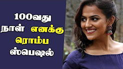100th day function very special for me – Shraddha Srinath