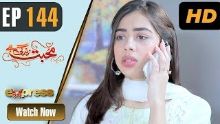 Pakistani Drama | Mohabbat Zindagi Hai - Episode 144 | Express Entertainment Dramas | Madiha