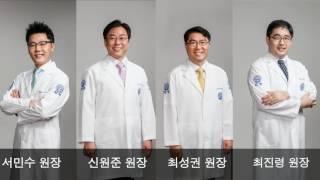 광화문 자생한방병원 개원