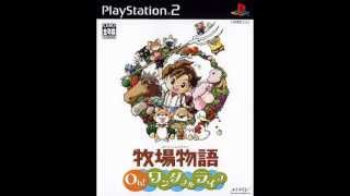 Harvest Moon A Wondeful Life OST 牧場物語 ワンダフルライフ