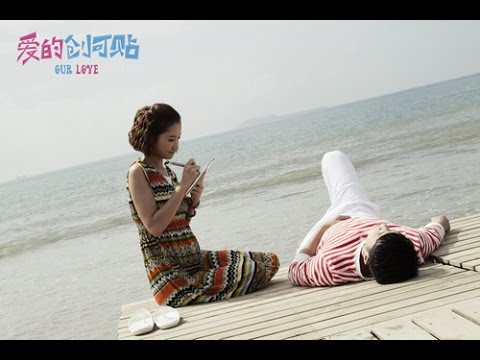 Download Our Love ep 30 (Engsub)