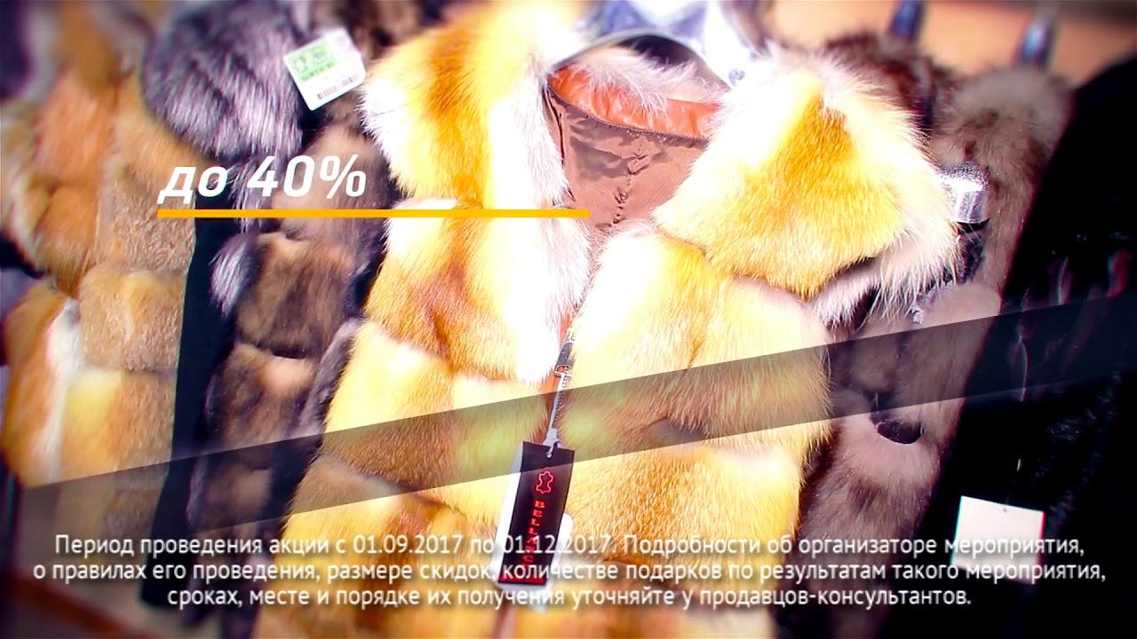 Мир Меха: мужская дубленка - YouTube