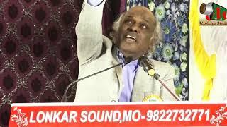 Dr. RAHAT INDORI - तू समझता है के शायर है ये, कर क्या लेगा???, Buldhana Mushaira 2020