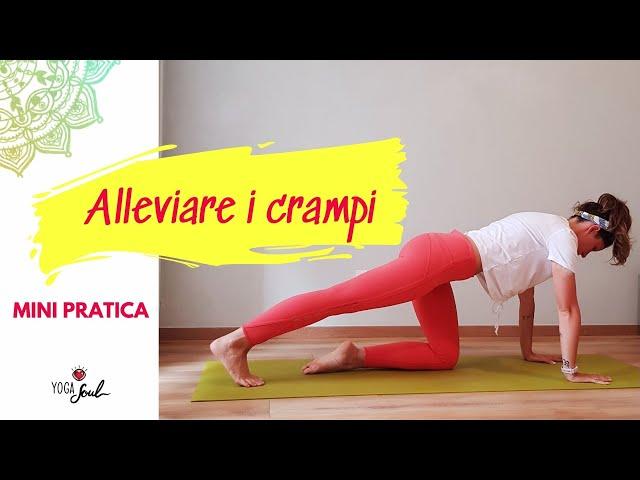 Yoga - Alleviare i crampi (..anche in Gravidanza!)