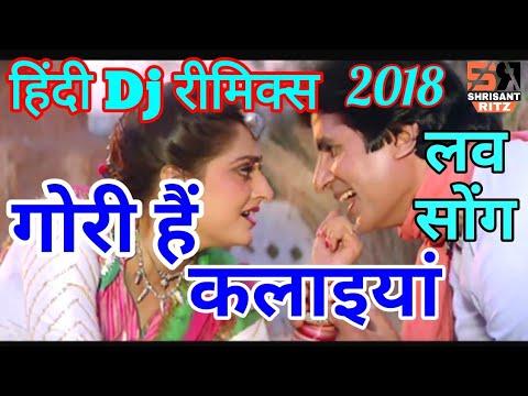 Dj Love Mix | Gori Hai Kalaiyan - Aaj Ka Arjun | Hard Bass Mix | Old Dj Song | ShriSantRitz |