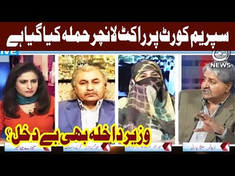 Spot Light - 2 October 2017 - Aaj News