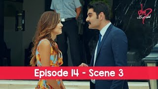 Pyaar Lafzon Mein Kahan Episode 14 Scene 3