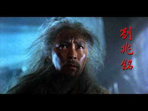 A CHINESE GHOST STORY 2 (1990) FULL HD TRAILER