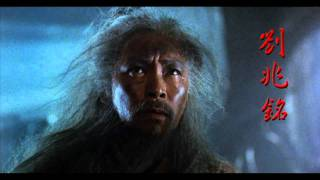 Download Video A CHINESE GHOST STORY 2 (1990) FULL HD TRAILER MP3 3GP MP4