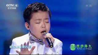 "Jeffrey Li~The Cloud Of Hometown ""李成宇"" 深情演�..."