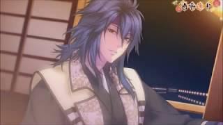 PS4「忍び、恋うつつ ― 万花彩絵巻 ―」プレイムービー8 thumbnail