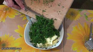 Вкусная закуска на скорую руку, батон с чесноком сыром и зеленью