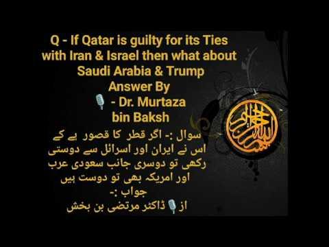 Saudi arab And Qatar What is Reality ? by dr murtaza bin baksh