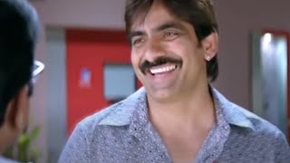 Amar Akbar Anthony Returns | Online Release | Veede | Superstar Raviteja Action Movie