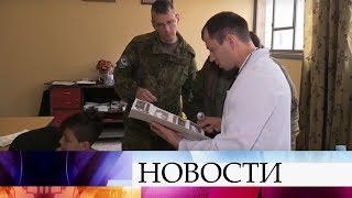 Российские военные медики осмотрели жителей сирийского Хомса, в город доставлена гуманитарная помощь