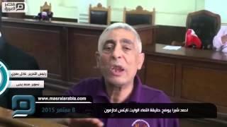 مصر العربية | احمد شبرا يوضح حقيقة انتماء الوايت نايتس لحازمون