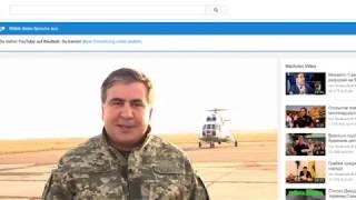видео Правительство