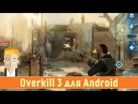 Heroes of Might & Magic III HD - Легендарная Стратегия для Android - Обзор от Game Planиз YouTube · Длительность: 6 мин36 с