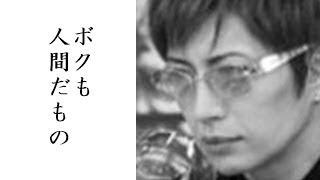正月番組の『芸能人格付けチェック』GACKTは不敗記録を伸ばして 【チャ...