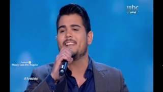 عرب ايدول امير دندن من فلسطين على الله تعود Arab idol 2017