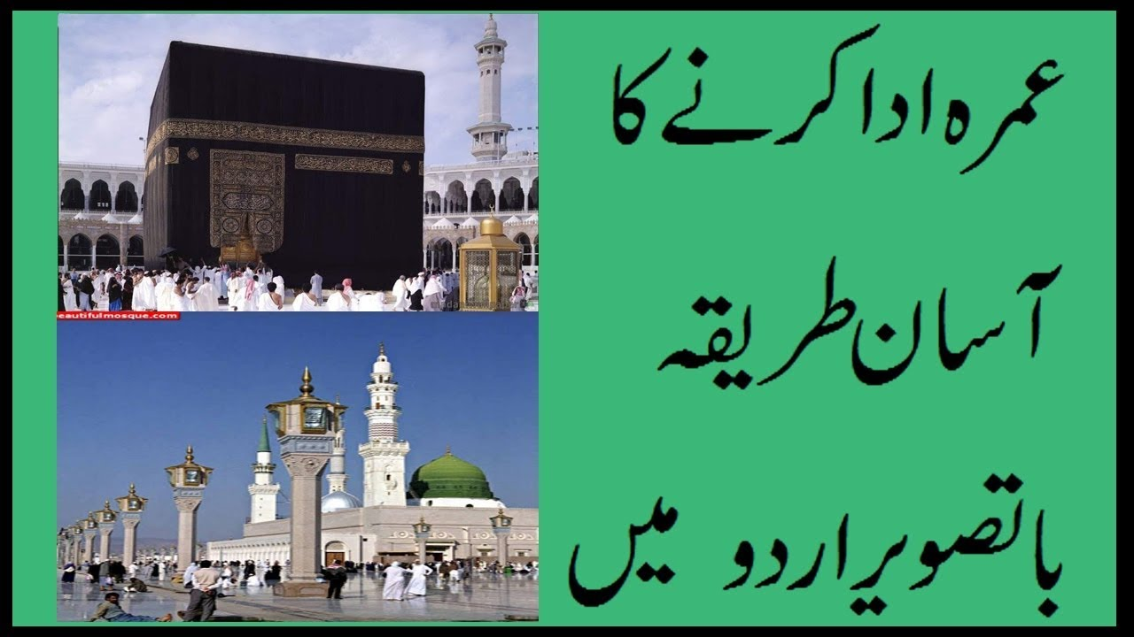 Welcome to Go To Makkah | Home