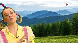 Широка страна моя, родная! Алтай. АБВГДейка